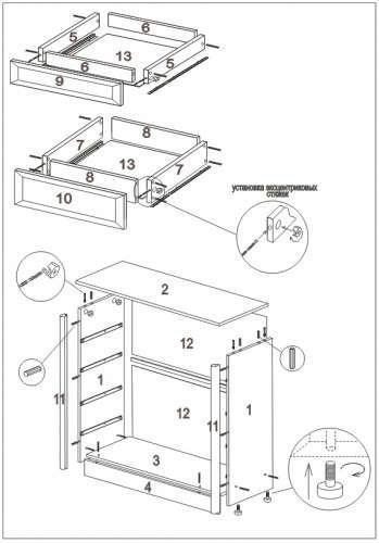 как собрать мебель шкаф или комод своими руками строим сами